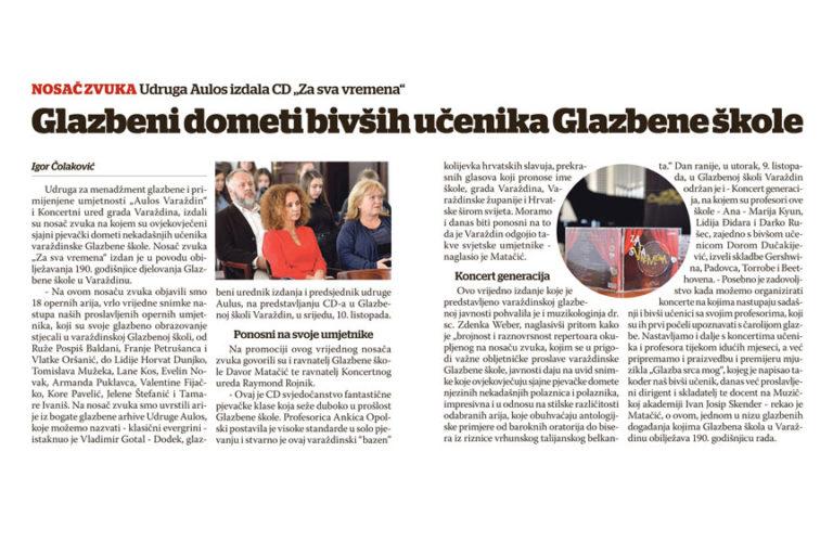 Varazdinske vijesti, 16.10.2018